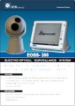 EOSS300-anteprima